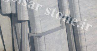 فروش جدول سنگی کریستال لایبید