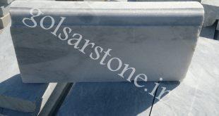جدول سنگی کریستال