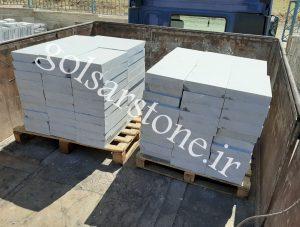 پر فروش نرین جدول سنگی