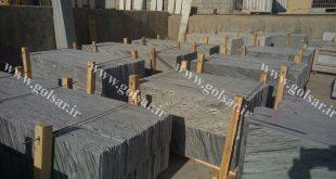 فروش سنگ پلاک کریستال صادراتی لایبید