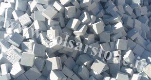 فروش مرغوبترین انواع سنگ کوبیک