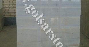 فروش عمده سنگ فرش کریستال در سال ۹۹