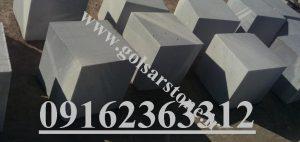 فروش عمده محصولات سنگ کریستال لایبید در سال 99