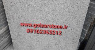 تولید و فروش ویژه سنگ کریستال لایبید بوش همر – سند پلاست